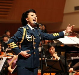 空政歌手曲丹 一曲丹心 北京独唱音乐会 献礼空军60周年
