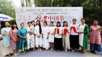 第3届太原茶博会7月15日开幕 -中国黑茶产业创新服务平台