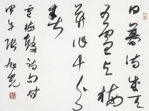 雪的诗句古诗名句-荣宝斋在线:您近几年的书风变化很大,一改之前的秀美飘逸,转为用...