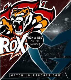 LCK夏季赛6月3日ROX vs SSG 中野完美联动 三星拿到二连胜
