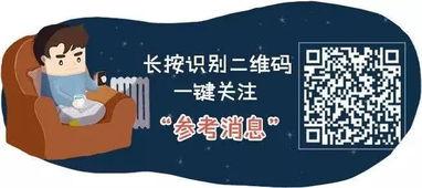 上海炒房团扑向重庆
