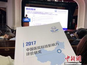 2017年香港挂牌正版彩图正挂2017 百度 经验