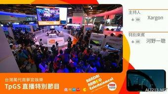 对于这次的官方中文版,由于游戏里面有许多专有名词,因此南梦宫的...