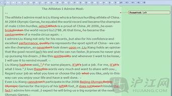 Win10怎么将中文登录用户文件夹名改为英文名?