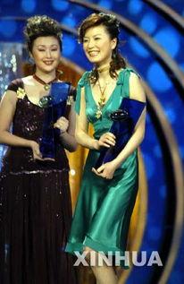 ...揽中国年度最佳主持人