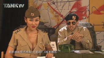 ...先锋限制分级,冰恋掐死空姐,胡萝卜绣球雕刻,海盗船长黑轮