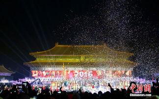 ...在北京太庙举行.活动以