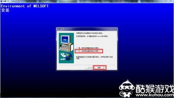 三菱plc编程软件下载 三菱plc编程软件64位 v8.86 含序列号中文版 酷猴...