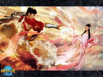 藏仙传-神仙传 美女图集汇总