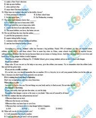 ...蒙古包头中考 英语 试题及答案第5页