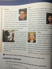 高中英语外研社必修四第一单元课文怎么翻译
