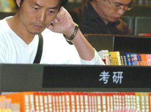 www.XINHUANET.com 2005年12月16日 16:08:30 来源:新华网贵州频...