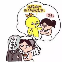 ...武的汉子 漫画大全图片 QQ表情党 表情