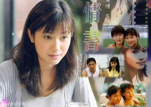 av插菊花下载- 2004年9月由徐静蕾自编、自导、自演的电影《一个陌生女人的来信》...