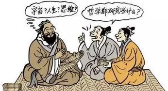 第二,教化之道--教以人伦的企业教化哲学.儒家提倡教育,特别强调...
