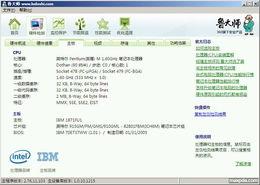 IBM T43 普屏 原装 工作用本子一个 已出封贴