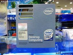 Intel Core 2 Duo E6300(盒)-酷睿2再度发威 E6300盒装CPU跌至...