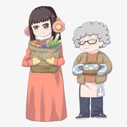 冬至奶奶女孩饺子卡通图片素材 其他格式 下载 动漫人物大全