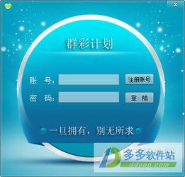 u盘恢复数据软件