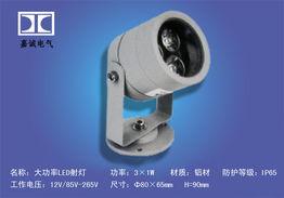 产品图片-大功率LED射灯 北京专业生产LED射灯厂家