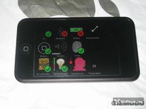看看iPod Touch的工厂模式 touch Nano7代 威锋论坛