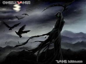 宠物小精灵之哥是传说 第一章 这里是 地狱吗
