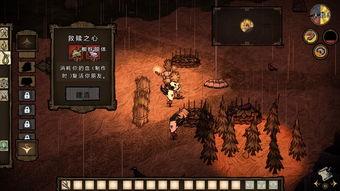 饥荒游戏死后怎么复活 饥荒游戏死后复活的方法介绍