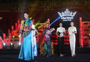 艹电影-大长腿高颜值!95后女孩当选世界小姐中国总冠军
