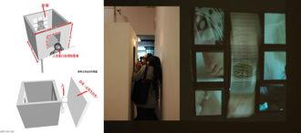 林亭立作品《昏魂混混》 在方形的空间里开个窗口,在方形空间里将...