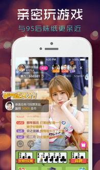 U兔直播破解版安卓版 U兔直播破解版最新app下载