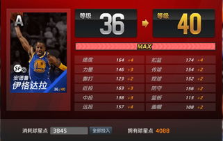 NBA2K Online运营团队 -Online篮球在线官方网站 拼出你的传奇