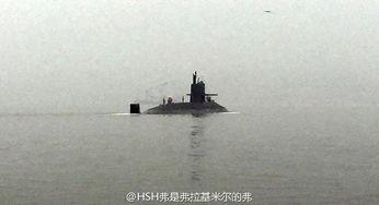 ... 全流线型中国039C型潜艇隐蔽出航