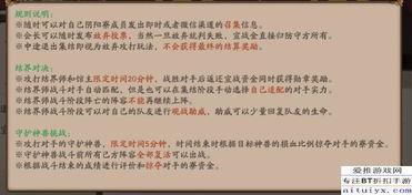 ...还是增负 阴阳师道馆战玩法详解