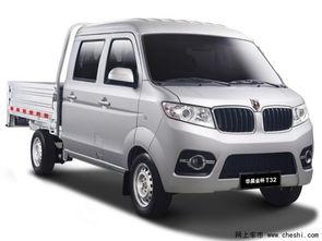 金杯微型卡车T30 T32上市 售3.59万元起