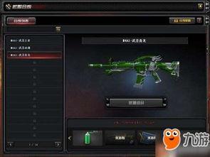....合成武器需要4个材料:对应名字颜色的武器图装、武圣零件、武...