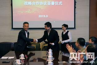 中央人民广播电台与中国广播电视网络有限公司达成独家互联网电视业...