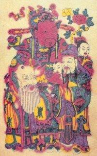 与道同寿-福禄寿星的由来:道教的福禄寿三星之说,约起於明代.成仪於明代的...