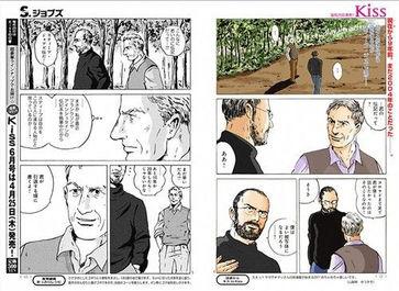 亚洲电影第一页动漫-...斯 官方 传记漫画在日本上市销售