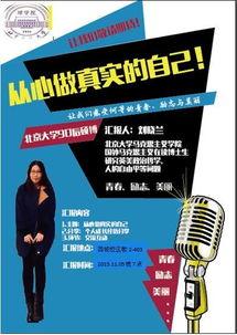 与动物www.henhenshe.com.恨恨鲁2015新版吉吉传教士式tube日本...