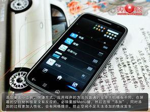 00baiducmv3-....5GHz双核百度易手机试玩