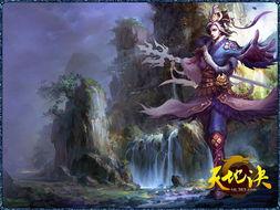 幻天诀-吟唱技能,链式攻击3个敌方角色,造成风系伤害.   黄钟律是《天地...