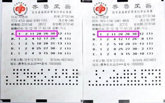 两注双色球大奖彩票相差8分钟 却是一人中的