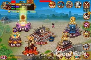 游戏中每个玩家都拥有自己的主城,主城中不同建筑代表不同功能.-...