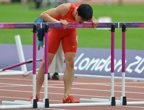 刘翔伦敦奥运亲吻栏架刘翔微博第一张照片-难说再见 翔飞人 或将宣布...