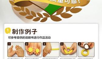 肥皂cp文-...混色DIY彩泥香皂粘土套装48g