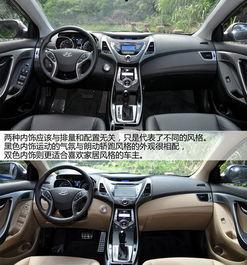 北京现代朗动有现车 1.6L车型节能补贴3000元 二