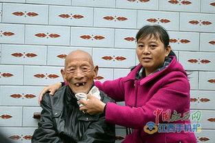 ...西一女子视残疾伯父为生父 悉心照料24年无怨言