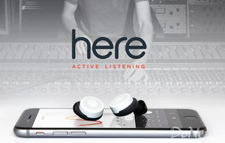 ,它是一个无线交换听力系统,用户只需要用两个无线耳塞和启动配备...