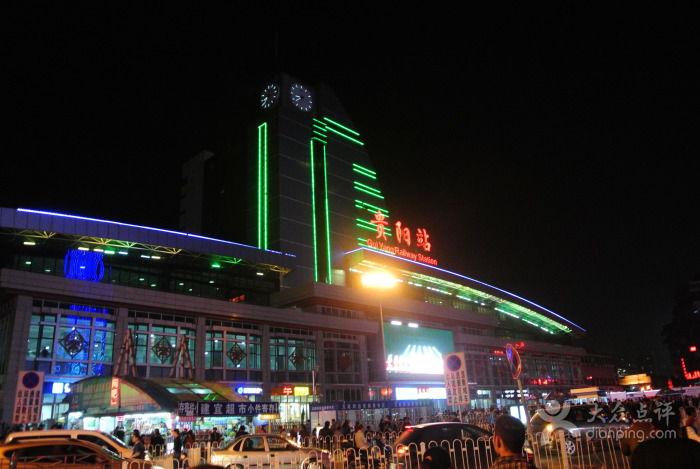贵阳火车站 夜景图片 贵阳生活服务