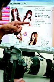 台湾推日本色情影片旅行团 可无限制互动